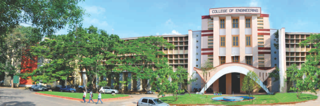 College of Engineering Trivandrum