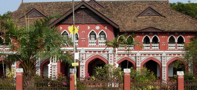 Fine Arts College Trivandrum